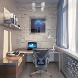Home Office Design Ideas For Small Spaces Decoration Luxury