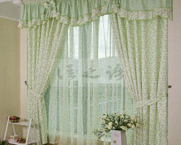 Bedroom Curtain Designs Photos Bedroom Curtain Designs Bedroom Cool Bedroom Curtain Design